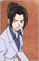 Yui Uehara