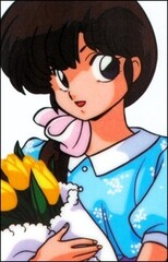 Kasumi Tendou