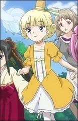 Mari Amatsuka