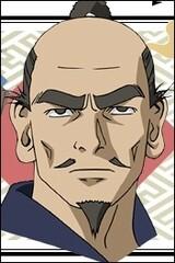 Ieyasu Tokugawa
