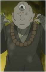 Three-eyed Youkai