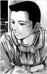 Hajime Shiroishi