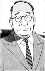 Sadanori Shimoyama