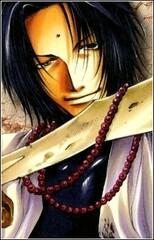 Homura Toushin Taishi