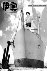Taiyou Nakahara