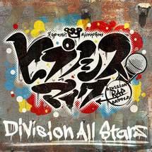 Hypnosis Mic - Division Rap Battle - DRB