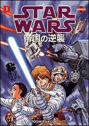 Star Wars: Teikoku no Gyakushuu