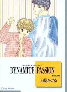 Dynamite Passion
