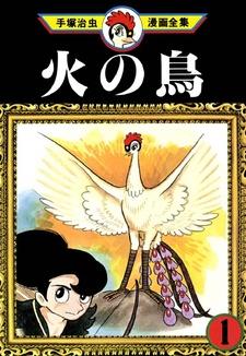Hi no Tori (1967)