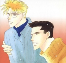 Platonic - Yagi & Terayama