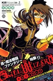 Kill Wizard