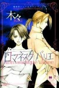 Mahoutsukai Syd & Lid