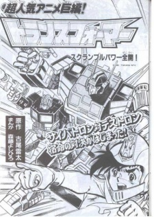 Transformers: Full Throttle Scramble Power!