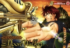 Moon Walker LTD. Series