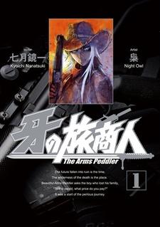 Kiba no Tabishounin: The Arms Peddler