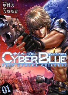 Cyber Blue: Lost Number Children