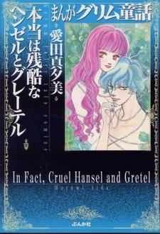 Manga Grimm Douwa: Hontou wa Zankoku na Hansel to Gretel