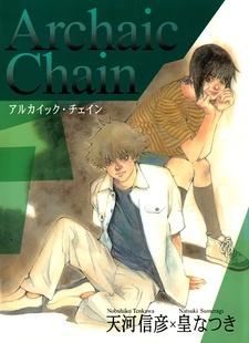 Archaic Chain
