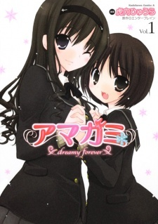 Amagami: Dreamy Forever