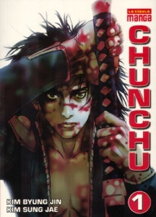 Chunchu: The Genocide Fiend