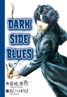 Darkside Blues