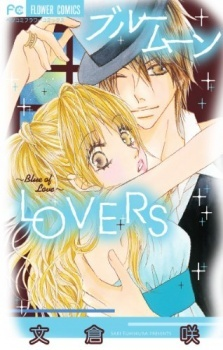 Blue Moon Lovers