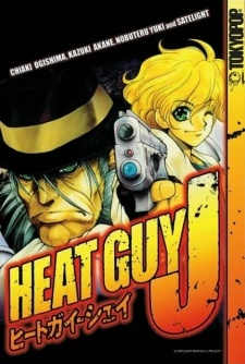Heat Guy J