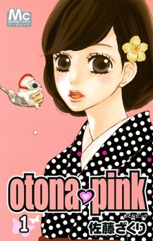 Otona♡Pink