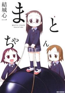 Mato-chan