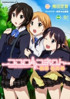 Kokoro Connect: On Air