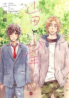 Yamada to Shounen