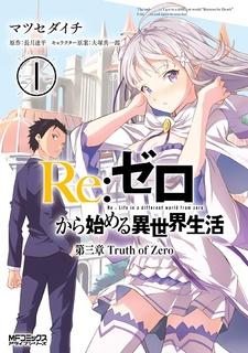 Re:Zero kara Hajimeru Isekai Seikatsu: Dai-3 Shou - Truth of Zero