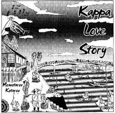 Kappa no Koi