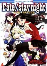 Fate/stay night: Comic Anthology