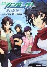 Mobile Suit Gundam 00 - Blue Memories
