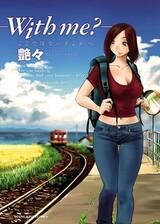 With Me?: Koko de wa Nai Dokoka e
