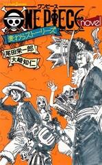 One Piece Novel: Mugiwara Stories