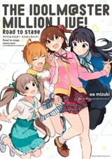 The iDOLM@STER Million Live!: Road to Stage
