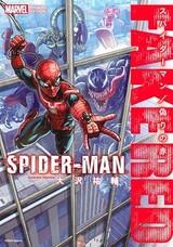 Spider-Man: Itsuwari no Aka