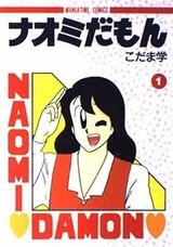 Naomi damon