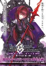 Fate/Grand Order: Ordú Beag