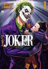 One Operation Joker
