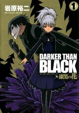 Darker than Black: Shikkoku no Hana