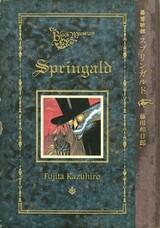 Kuro Hakubutsukan: Springald
