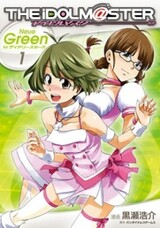 The iDOLM@STER: Neue Green for Dearly Stars