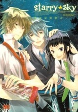 Starry☆Sky: In Summer - Anthology