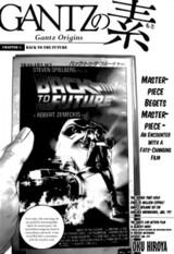 Gantz no Moto: Oku Hiroya to SF Eiga Monogatari
