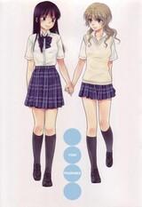 Kimi no Kaori