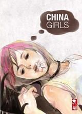 China Girls