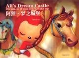 Ali's Dream Castle